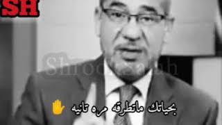 حكم ومواعظ مصطفى الأغا جديد روعه لايفوتكم