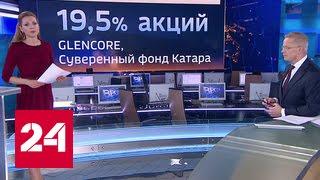 """Сделка года: продажа акций """"Роснефти"""" ставит шпильку санкциям Запада"""