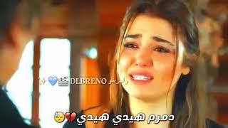 اجمل اغنية كردية حزينة💔دوري ته مامه كدي💔مع كلمات🤒 حالات واتس اب كردي حزين 2018
