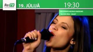 """Melodiskās mūzikas raidījums """"Vilciens Rīga - Valka"""" - 19. jūlijā plkst. 19:30"""