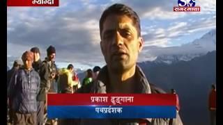 Tourist Chahalpahal - Myagdi