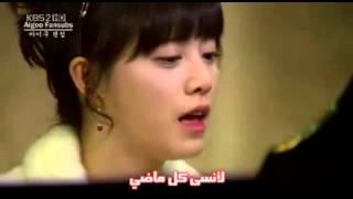 مسلسل ايام الزهور اغنية جاندى مترجمه عربى