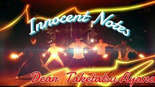 【Innocent Notes】竹達彩奈 生誕&結婚記念打ち