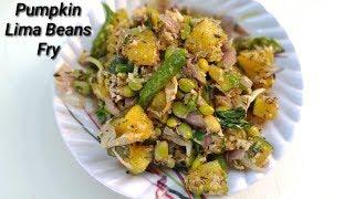 ಕುಂಬಳಕಾಯಿ ಅವರೆಕಾಳು ಪಲ್ಯ ಮಾಡಿ ನೋಡಿ | Pumpkin Lima Beans in Kannada | Easy Kumbalakayi avarekal Palya