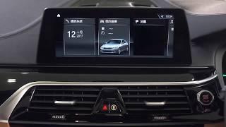 BMW X2 - Head-up Display