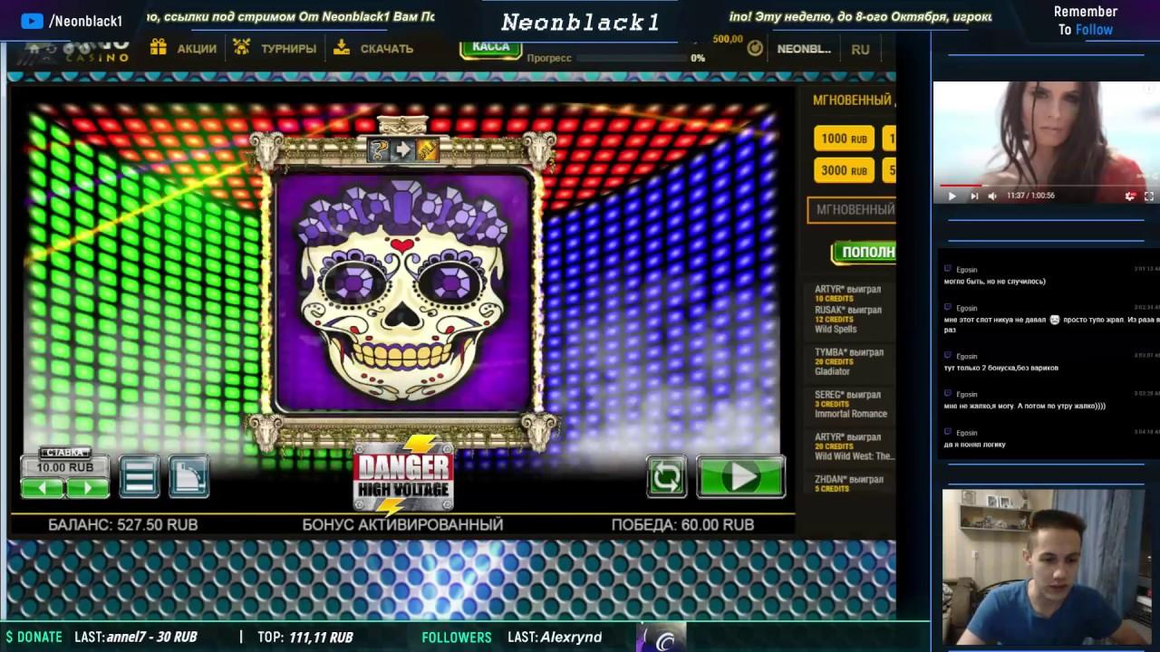 rock n' cash casino slots apk
