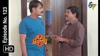 Naalugu Sthambalata   19th June 2019   Full Episode No 123   ETV Telugu