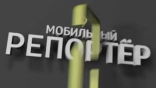 """Смотрите новый выпуск программы """"Мобильный репортер. Саратов"""""""