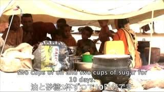 モーリタニア:「せめて水を」、困窮のマリ人難民キャンプ