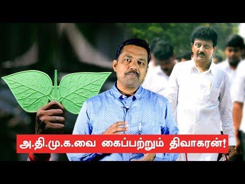 அ.தி.முகவை கைப்பற்றப்போவது தினகரனா? திவாகரனா?  | JV Breaks | Dinakaran or Divakaran?