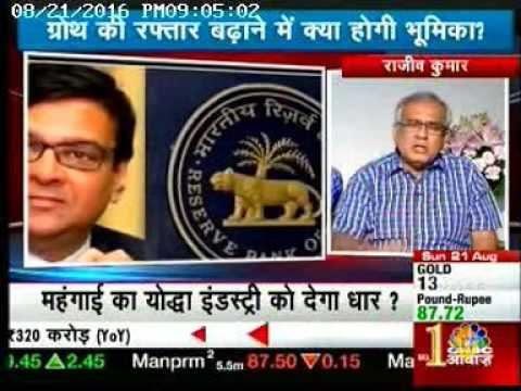 CNBC - Challenges for New RBI Governer Urjit Patel (featuring Rajiv Kumar)