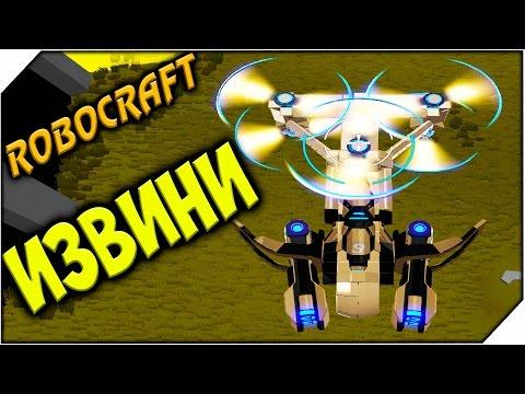 игры бой робото