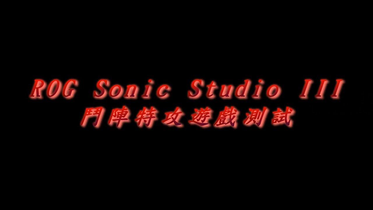 Sonic Radar 3 Uwp