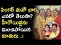 Interesting Facts About Singer Mano | Singer Mano Wife Biography | Tollywood Nagar
