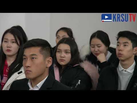 Школьники посетили естественно-технический факультет КРСУ