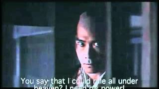 World Film Magic present Samurai Resurrection original motion picture trailer