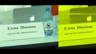 Встреча экспертов в области волонтёрской деятельности, Астана 2017