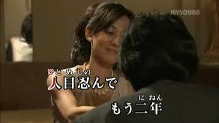 つよがり(長保有紀)〜MUROカラオケレッスン