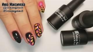 💖 ПОПУЛЯРНЫЙ дизайн ногтей 💖 ВЕТОЧКИ на ногтях 💖 МАНИКЮР 2018 💖 PATRISA NAIL 💖