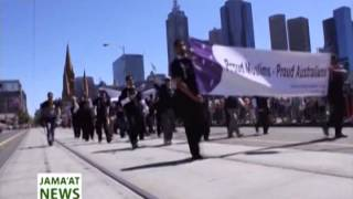 News Report: Australia Day in Melbourne and Ahmadiyya Muslim Community