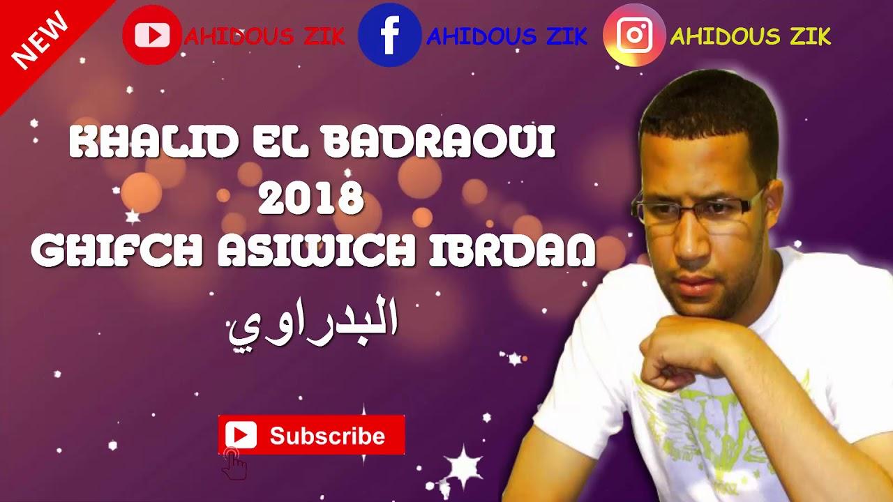khalid lbdraoui