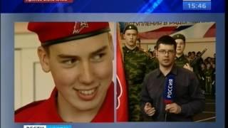 """Выпуск от 28.02.2017 (15:38), """"Вести-Иркутск"""""""