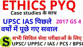 Ethics 2014 Part 1 ethics integrity and aptitude lectures