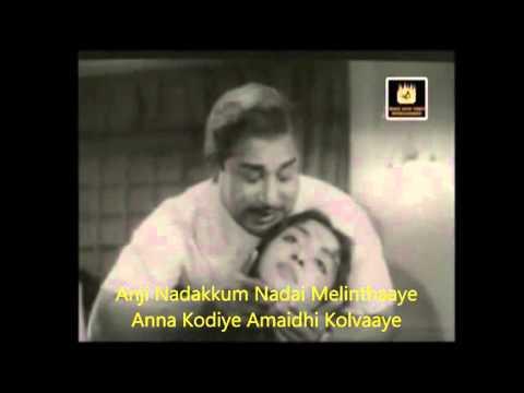 Paalum Pazhamum Lyric Video   Shivaji Ganesan   MSV   TMS