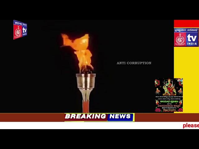 ANTI CORRUPTION TV INDIA
