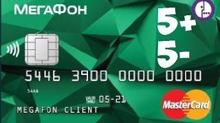 видео Банковская карта Билайн