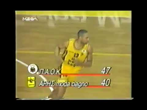 Harold Ellis Vs Olympiacos And Paok 1995 1996 Youtube