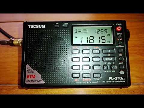 Ultralight SW-DX NHK World Radio 11815 kHz. (25 MB). Japan -I.-K.-Yamata.