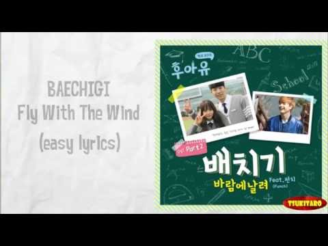 Baechigi - Shower Of Tears ft. Ailee (Romanizeed) Lyrics ...