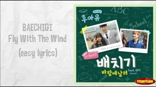Baechigi Fly With The Wind Lyrics