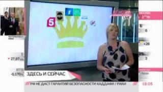 СТС пополнил медиа-империю Ковальчука