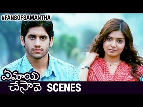 Samantha about Loving Naga Chaitanya | Ye Maya Chesave Telugu Movie Scenes | AR Rahman