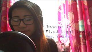 Jessie J- Flashlight (cover) 【YuKi ゆき】