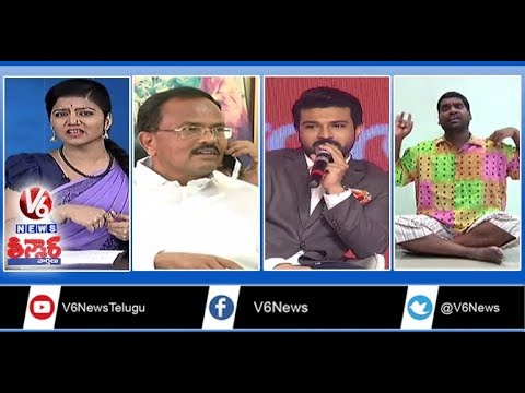 Mothkupalli Fires On Chandrababu | Ramcharan Support To Pawan | Survey On NDA | Teenmaar News