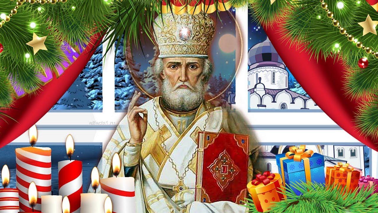 картинки святой николай фото салоне