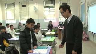 Publication Date: 2014-04-18 | Video Title: 慈幼學校(電子教學展示) - AR in Education