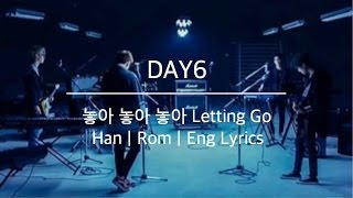Video DAY6 - 놓아 놓아 놓아 Letting Go (Han | Rom | Eng Lyrics) download MP3, 3GP, MP4, WEBM, AVI, FLV Januari 2018
