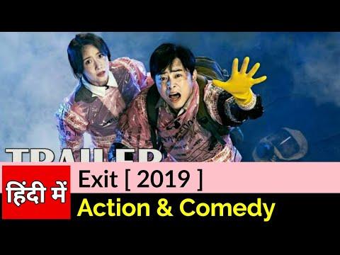 Korean Movie Review हिंदी में   Jo Jung Suk , Im Yoon Ah   Best Korean Action Movie