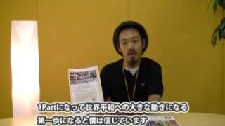 http://www.harmony-eyes.jp/peace/ -絆-kizuna Peace Week 22万人のピ...