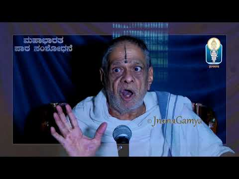 Critical Study of Mahabharata readings  | Vol 5 | Prof. K Hayavadana Puranik