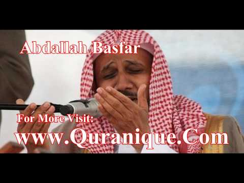 sura-018-kahf-abdullah-basfar