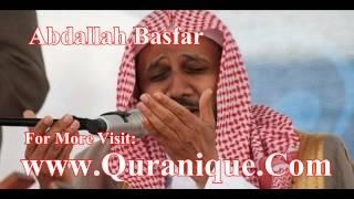 Sura 018 Kahf Abdullah Basfar