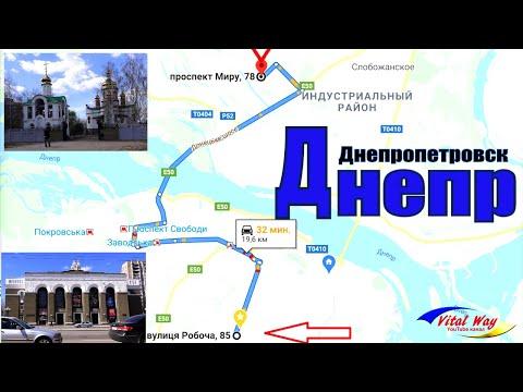 Авто экскурсия с ул.Рабочей на жм Левобережный-3 / Vital Way