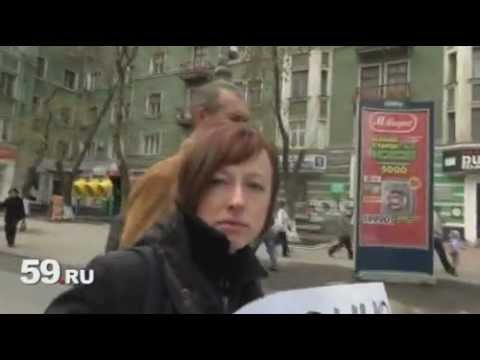Объявления Гей Пермь - Регионы