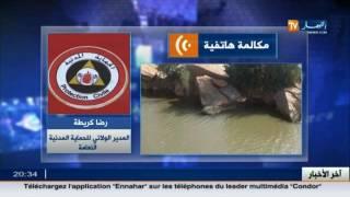 النعامة: مصرع ثلاث فتيات غرقا ببركة مائية في تيوت