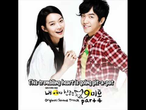 Two As One - Lyn [Eng Sub]
